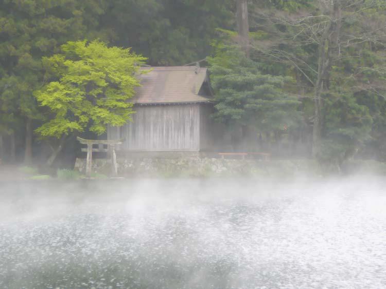 Yufuin Onsen, Hot Spring in Japan