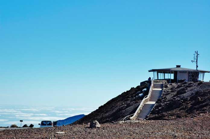 Haleakala Park Overlook