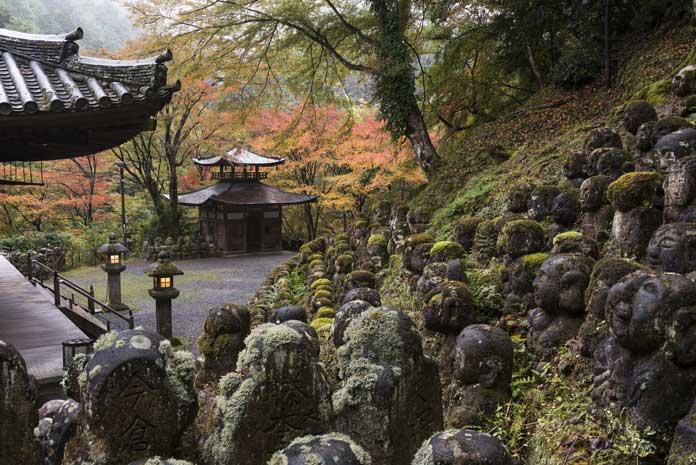 Otagi Nenbutsu Ji Temple
